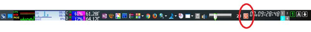 Так выглядит кнопка выключения на панели задач