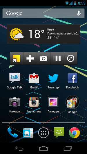 Вид ярлыков на Android