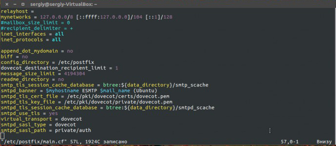 Комментирование параметров TLS