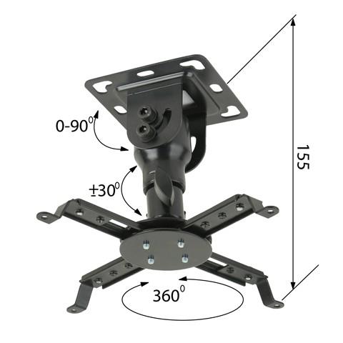 Кронштейн для проектора