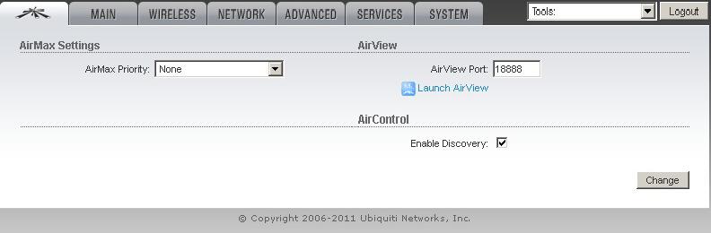Отключение airMAX