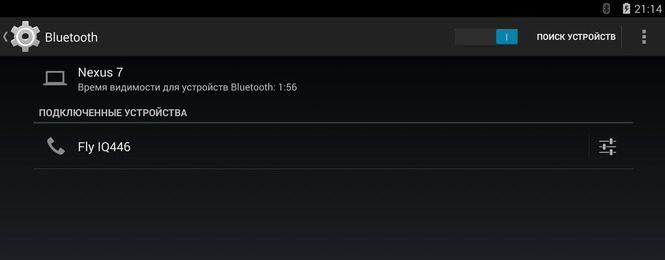 Bluetooth-подключение