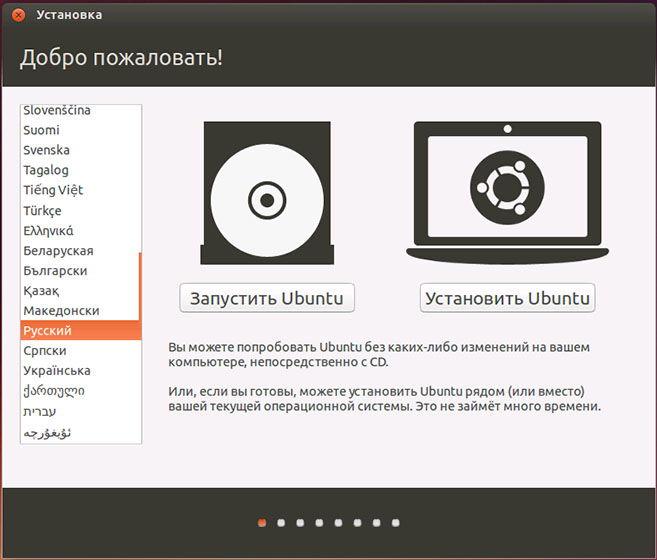 Скриншот установки программы