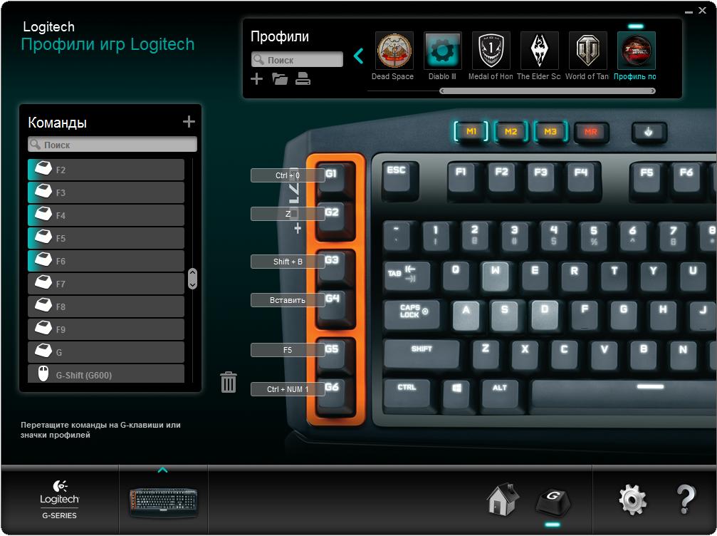 Сочетание клавиш для кнопок