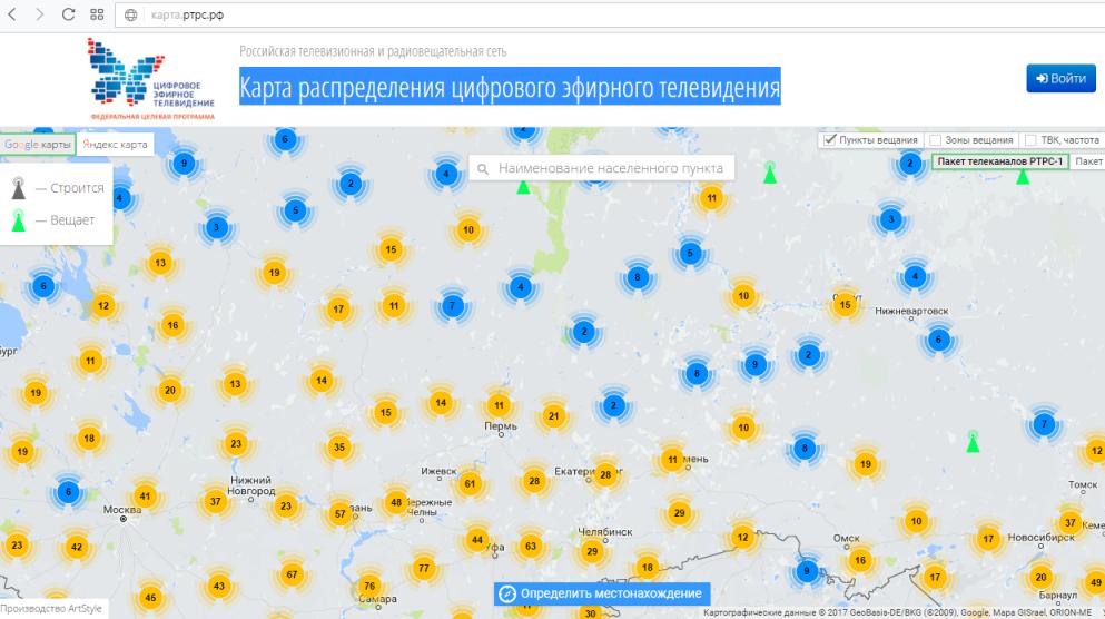 Карта распределения цифрового эфирного телевидения
