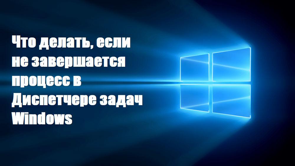 Классический логотип Windows