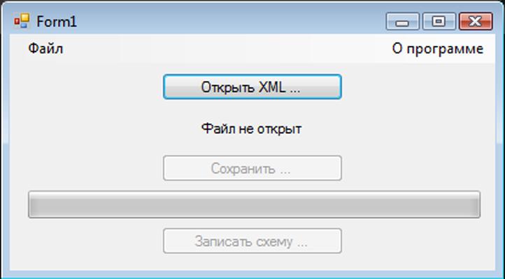 Конвертер из XML в TXT