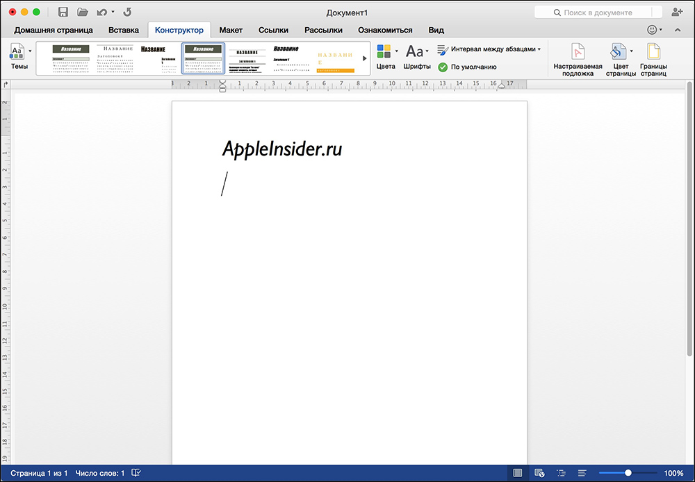 MS Word for Mac