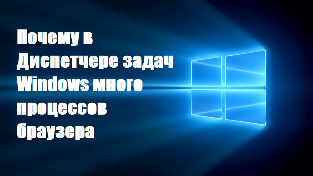 Windows классический логотип