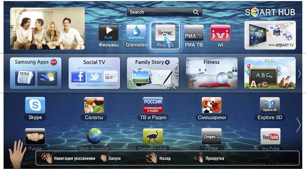 Окно Smart TV