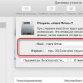 Параметры стирания диска в macOS
