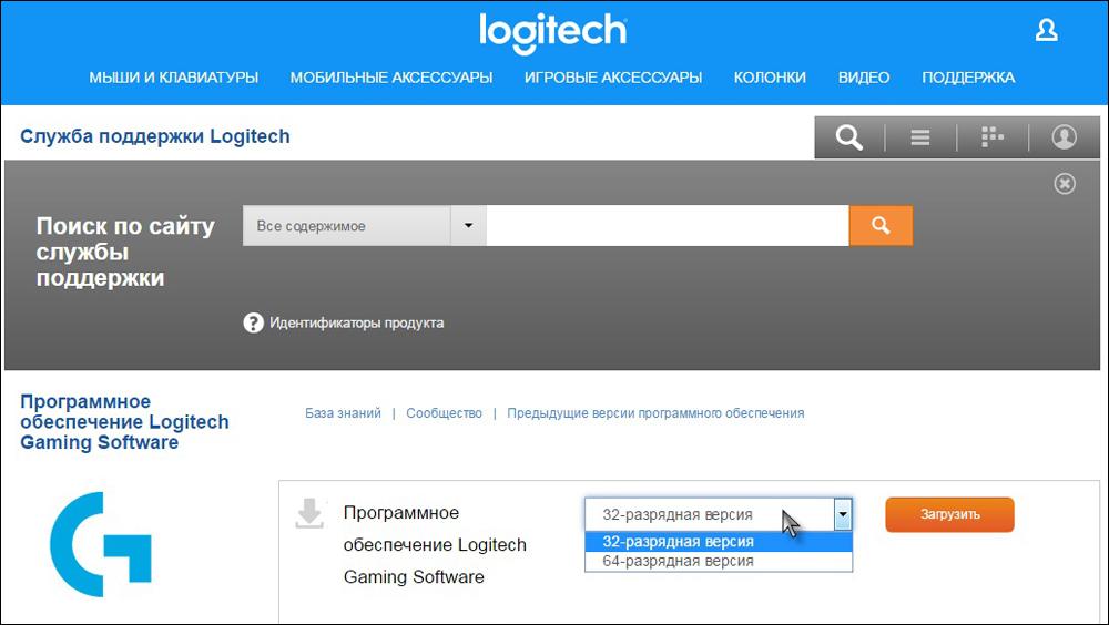 Загрузка программы Logitech Profiler