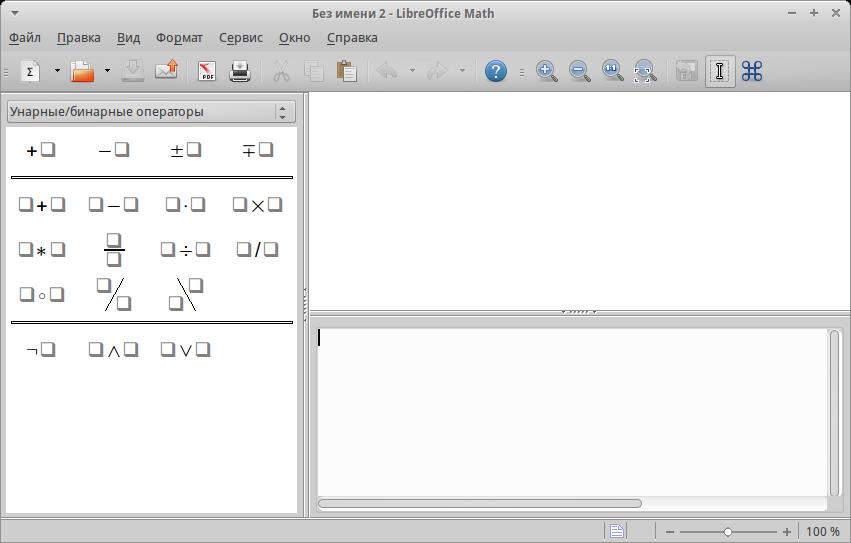 Редактор LibreOffice Math