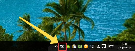 System tray в Windows 10