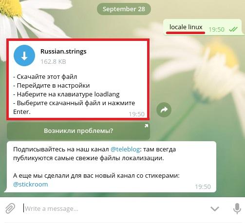 Файл русификации Telegram