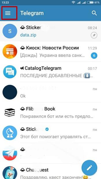 Вызов меню в Telegram