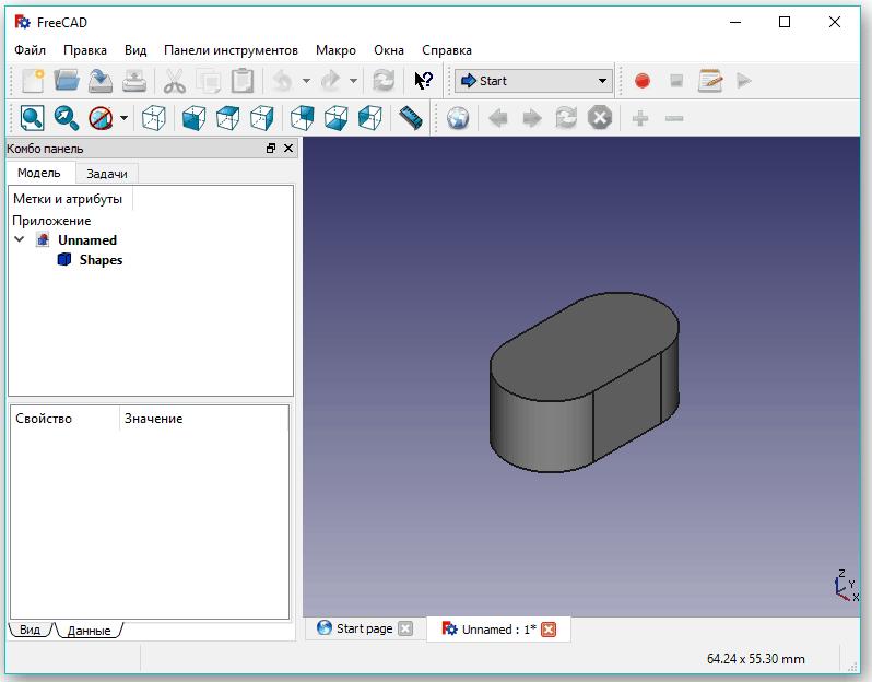 3D-модель в области FreeCAD