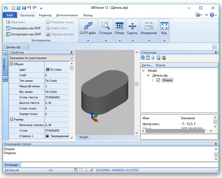 3D-модель в окне программы ABViewer