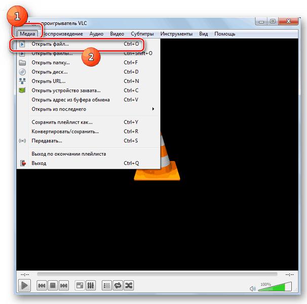 Открытие файла в программе VLC