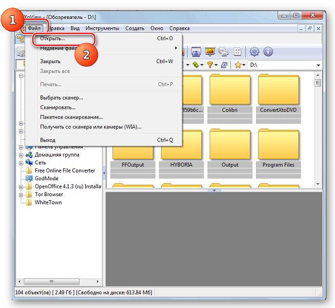 Открытие файла в программе XnView