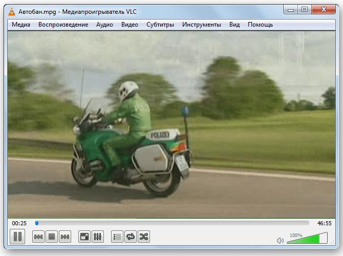 Проигрывание ролика в программе VLC