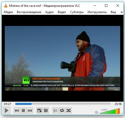 Проигрывание ролика в VLC Media Player