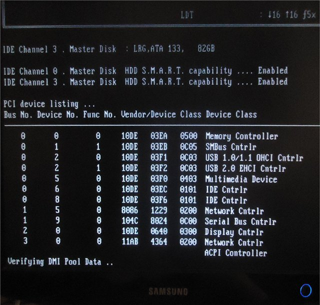 ОшибкаVerifying DMI Pool Data