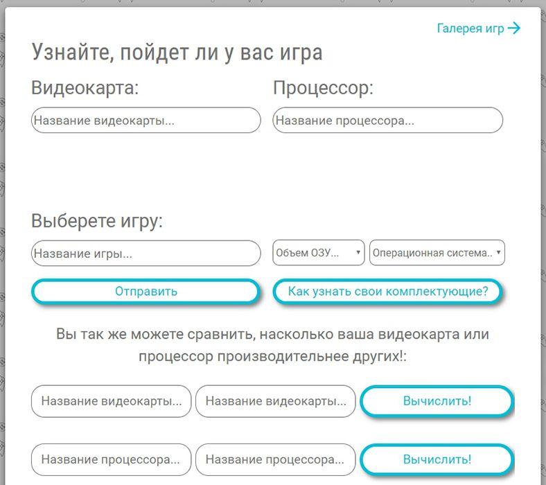Game-tips.ru