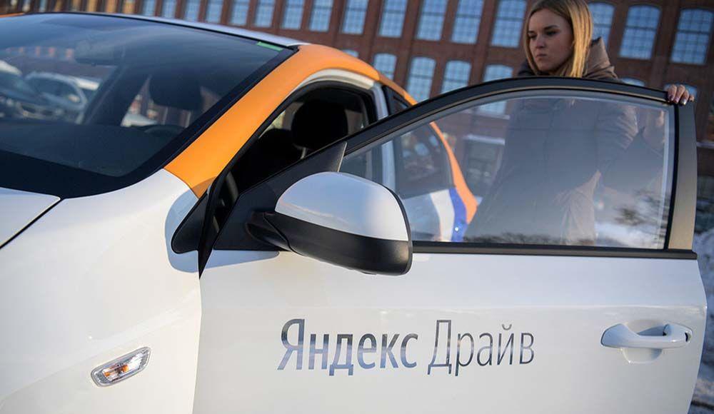 Как пользоваться сервисом Яндекс.Драйв