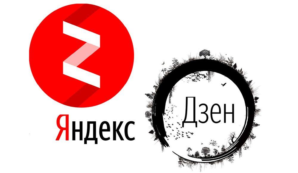 Как включить или удалить Яндекс.Дзен