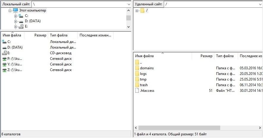 Передача файлов вFileZilla