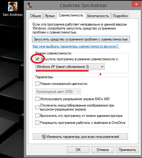 Windows XP с Service Pack 3