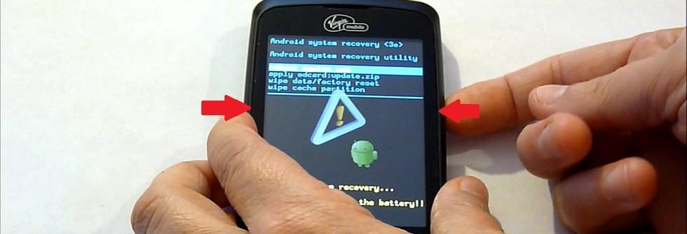 Как перевести телефон в режим Fastboot Mode