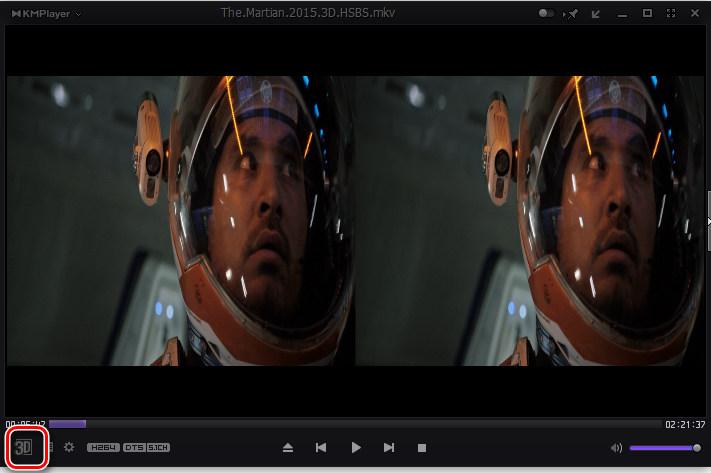 Кнопка 3D в KMPlayer