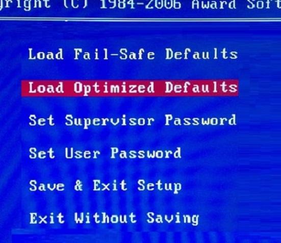Командная строка BIOS