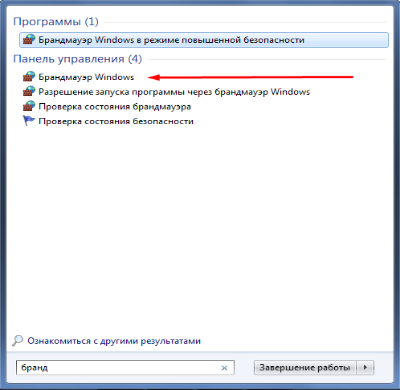 Поиск брандмауэра Windows через Поиск