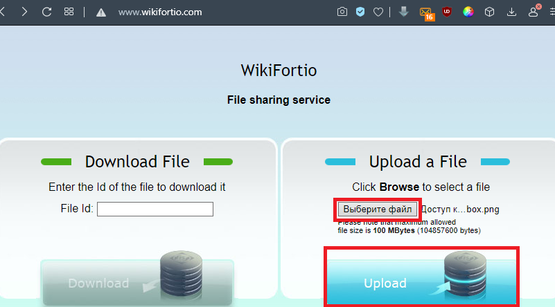 Интерфейс сервиса WikiFortio