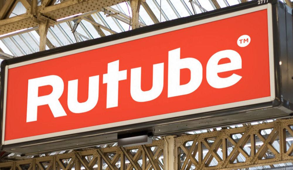 Как скачать видео с Rutube