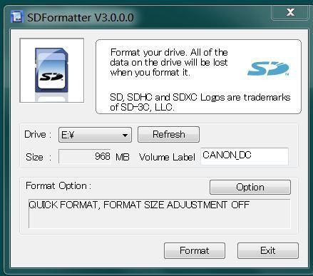 Приложение SDFormatter