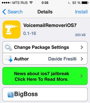 Приложение VoicemailRecoveryiOS7