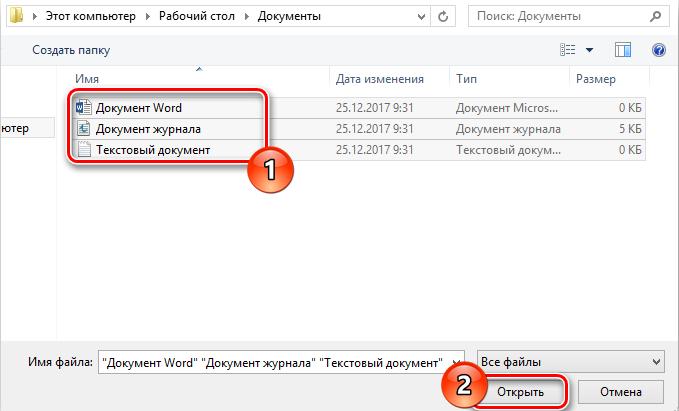 Выбор файлов для отправки через Яндекс.Почту
