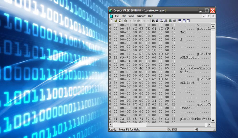 Чем и как открыть файл HEX