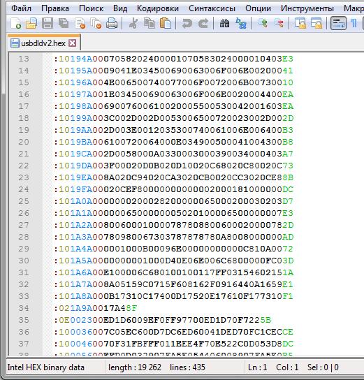Так выглядит HEX-файл, открытый в Notepad++. В стандартном Блокноте так же, но без цвета.