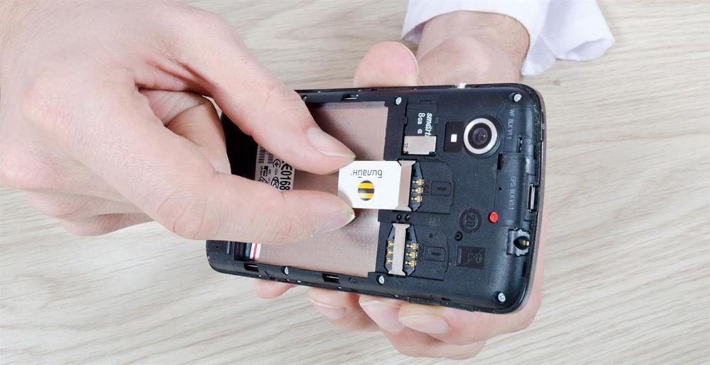 Извлечь SIM-карту
