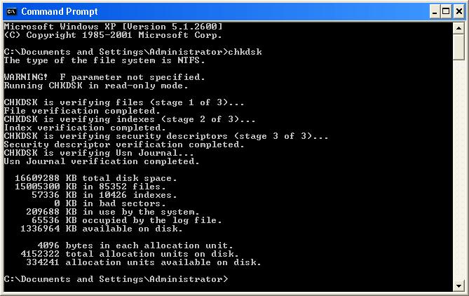 Проверка инструментом Chkdsk