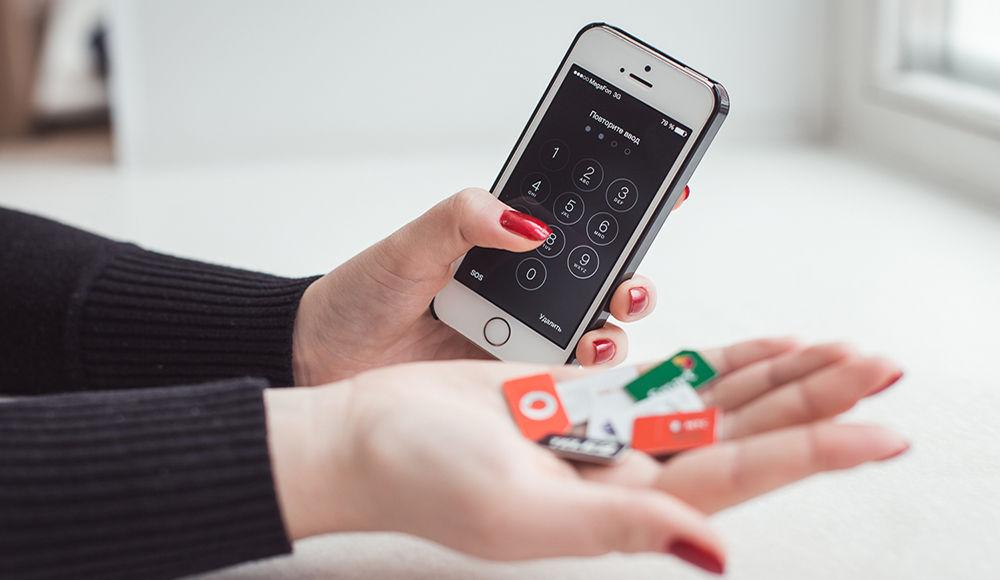 Что делать, если iPhone не видит SIM-карту