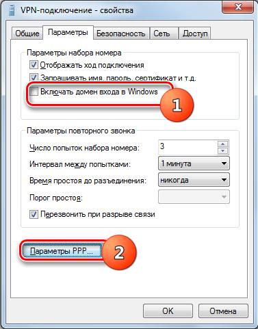 Переход в окно «Параметры PPP» в Windows 7