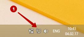 Переход в раздел «Сети» в Windows 8