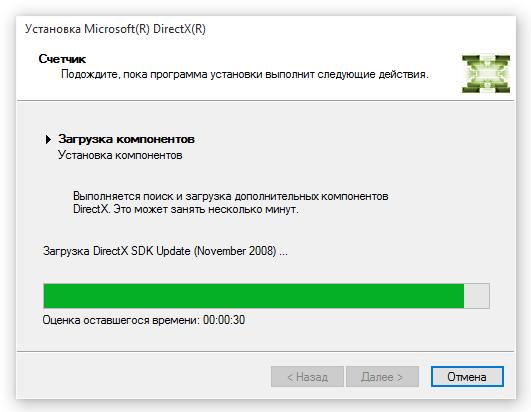Установить Microsoft DirectX