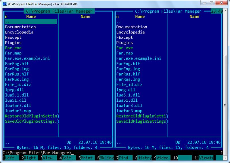 Навигация по файловой системе Far Manager